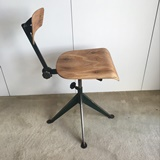 JEAN PROUVE OFFICE CHAIR