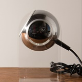 LAMP 540/G BY SARFATTI