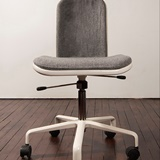 SUPPORTO OFFICE CHAIR