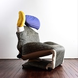 WINK CHAIR DESIGNED BY TOSHIYUKI KITA CIRCA 1980